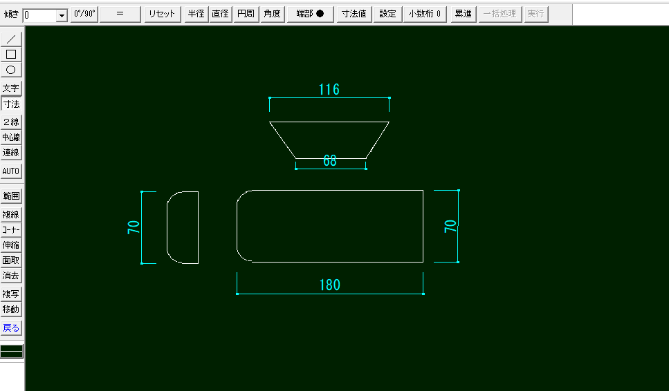 レザークラフトの型紙の作り方