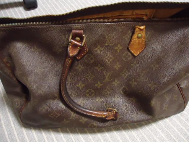 革の再利用 古いバッグを再利用して何かをつくってみよう