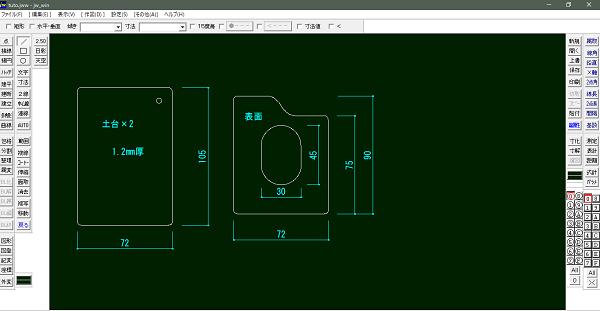 レザークラフトの型紙をJW-CADで作る パスケースの前面編
