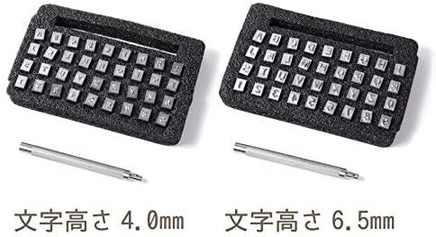 レザークラフトの工具 刻印ポンチ